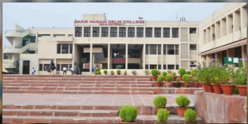 Zakir Husain Delhi College fourth cut off 2020 released; check @zakirhusaindelhicollege.ac.in