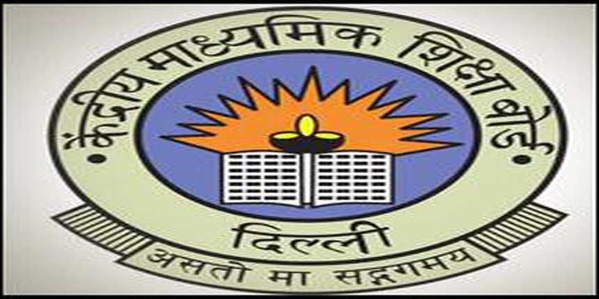 CBSE Exam Update: Final guidelines to come 10-15 days before exams