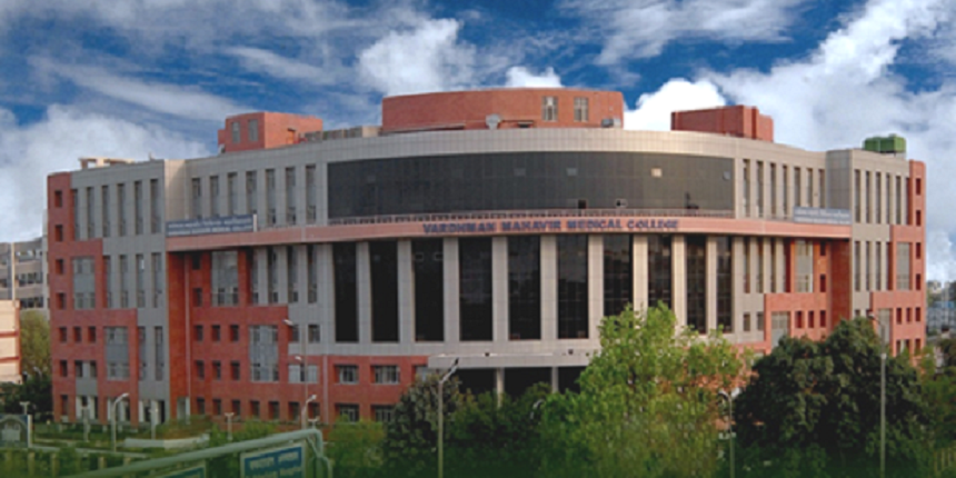Maha dept's land to be given to construct govt medical college