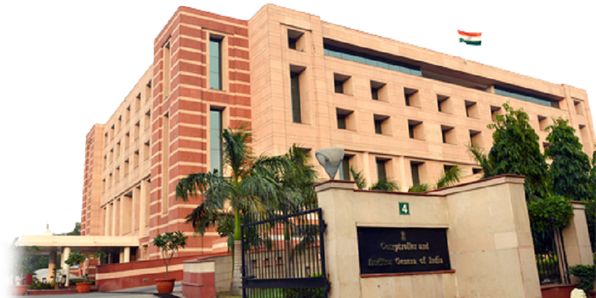 CAG: Maharashtra's been granting land to private schools at 1976 rates