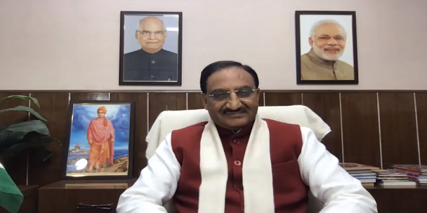 Ramesh Pokhriyal launches NEAT upgraded online learning platform, NEAT 2.0