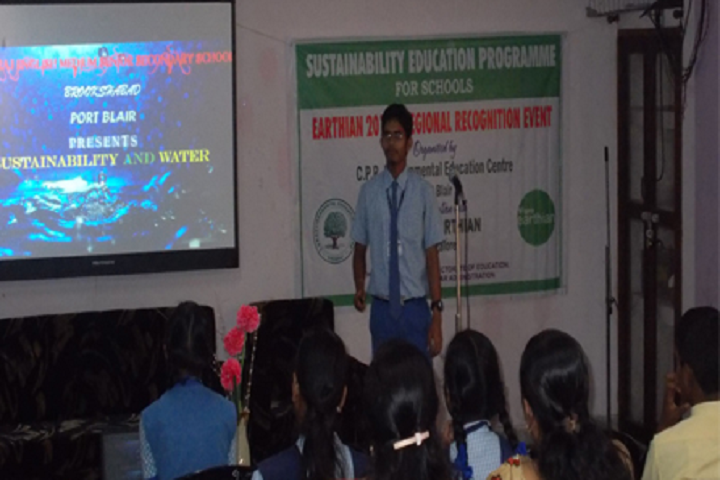 Kamaraj English Medium School-Smart class