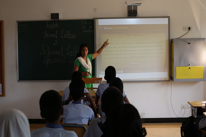 The Sobha Academy-AV Room