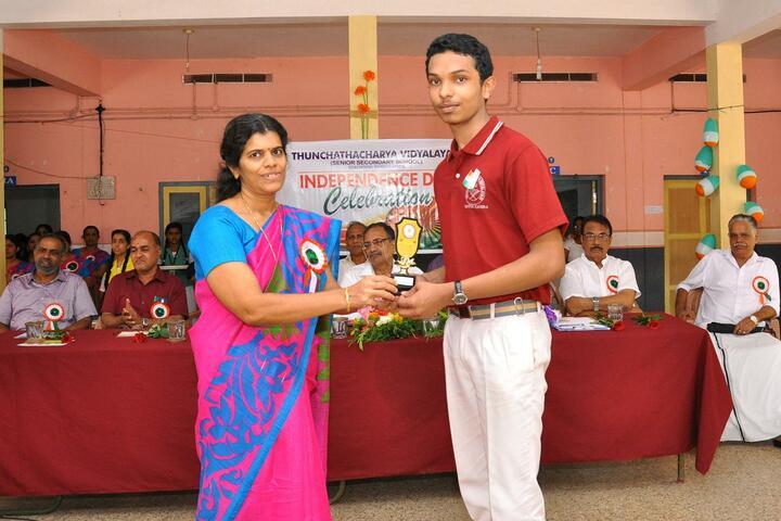 Thuchathacharya Vidyalayam-Awards