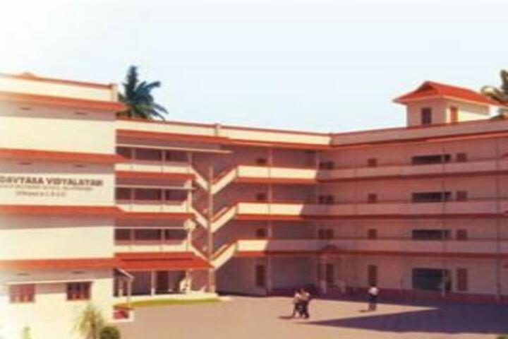 Vedavyasa Vidyalayam-Campus View