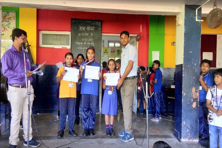 Kendriya vidyalaya No. 2- Certificate Distribution