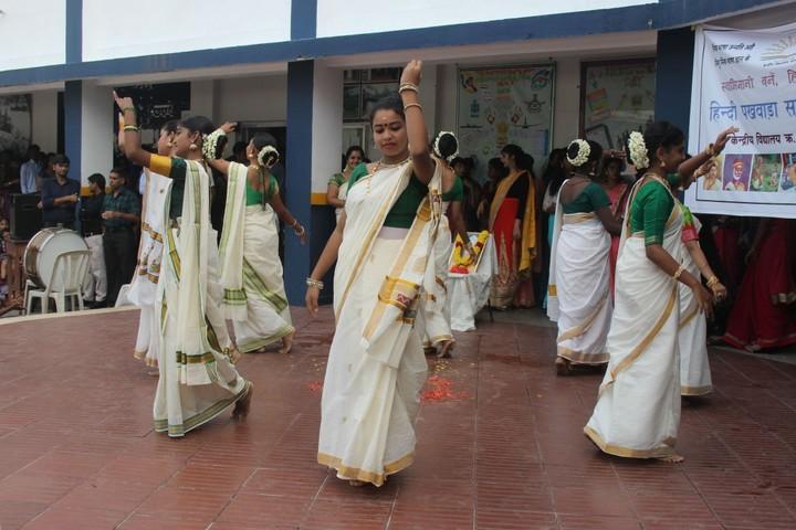 Kendriya vidyalaya No. 2- Dance