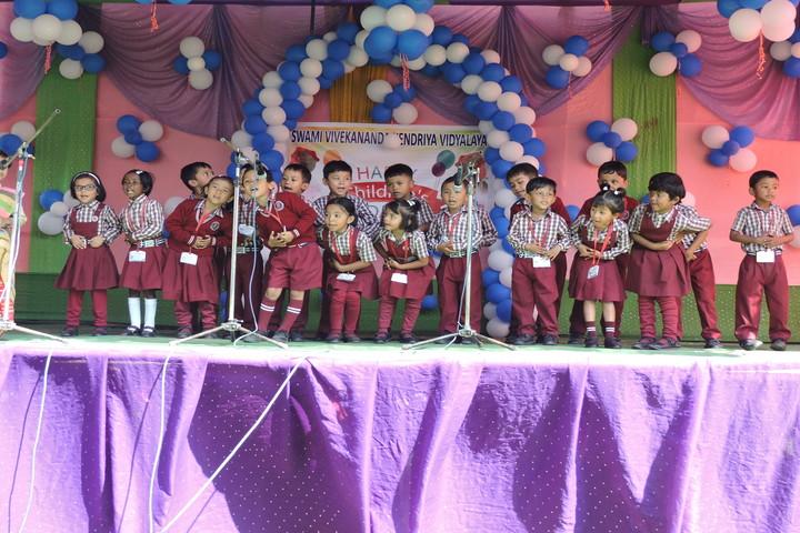 Swami Vivekananda Kendriya Vidyalaya- Childrens Day