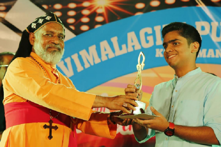 Vimalagiri Public School-Events