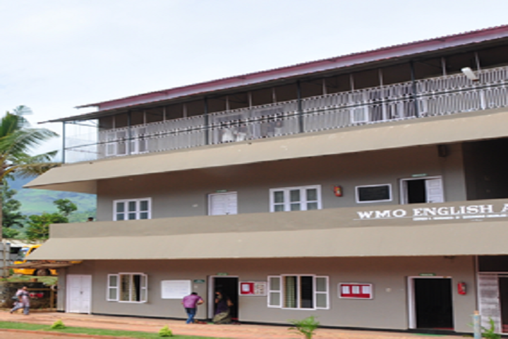 Wmo English Academy-Campus View