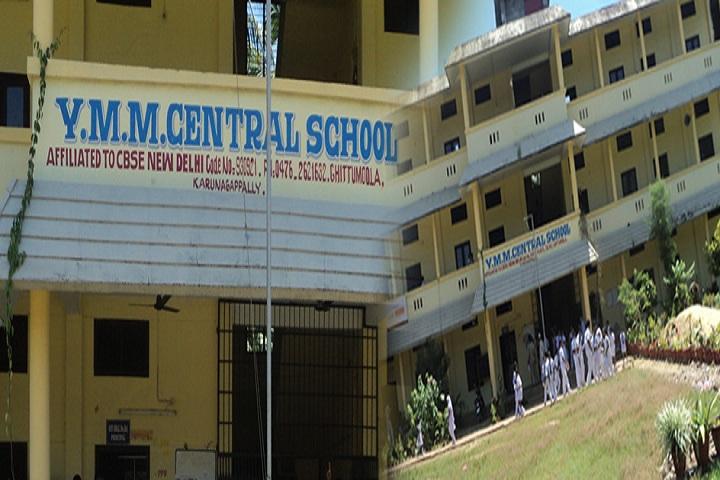 Ymm Central School-Campus View