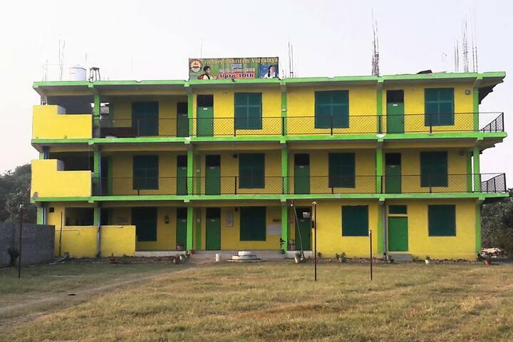 Acharya Shriram Vidyalaya-School View