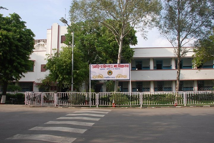 Aditya Birla Senior Secondary School-Campus View