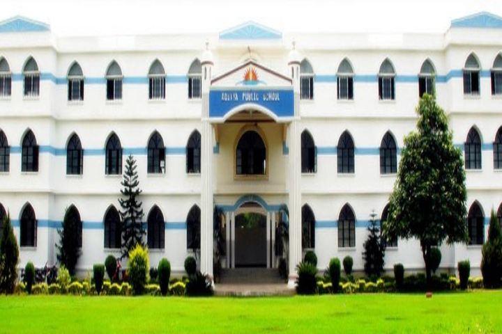 Aditya Public School-Campus View