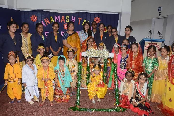 Ajay Satya Prakash Public School-Krishnastami Celebrations