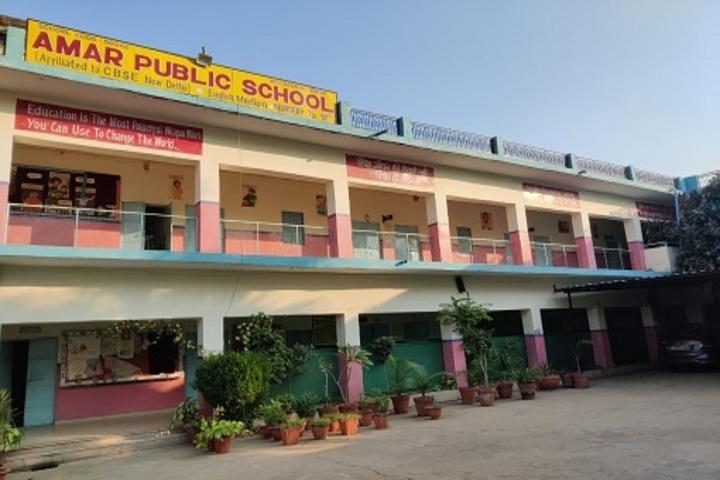 Amar Public School-School Building