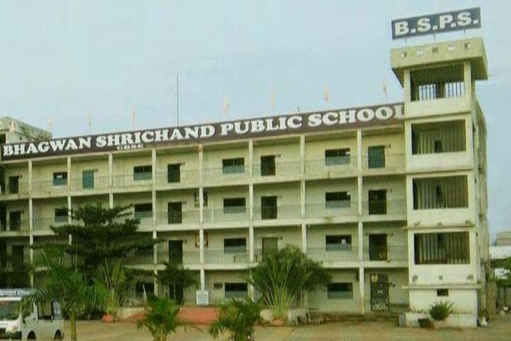 Bhagwan Srichand Public School-Campus View