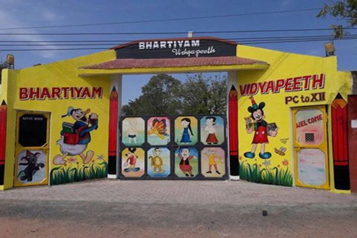 Bhartiyam Vidyapeeth-Campus Entrance Gate View