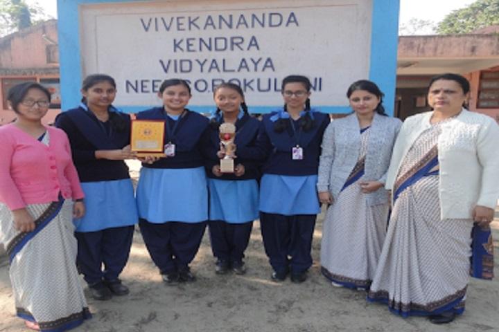 Vivekananda Kendra Vidyalaya-Achievement Award