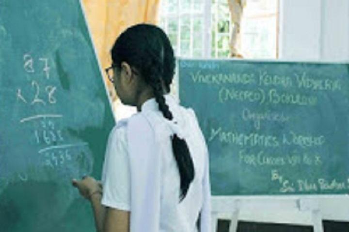 Vivekananda Kendra Vidyalaya-Classroom