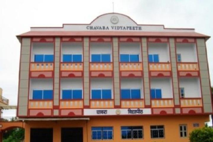 Chavra Vidyapeeth-Campus