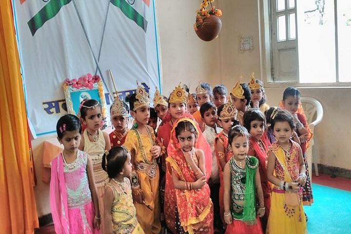 Chhatrapati Shivaji Public School-Fancy Dress