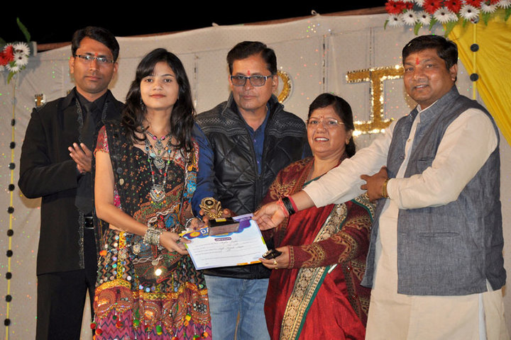 Datahari Public School-Awarding