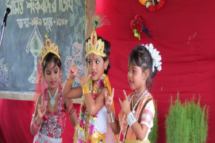 Vivekananda Kendra Vidyalaya Neepco-Event