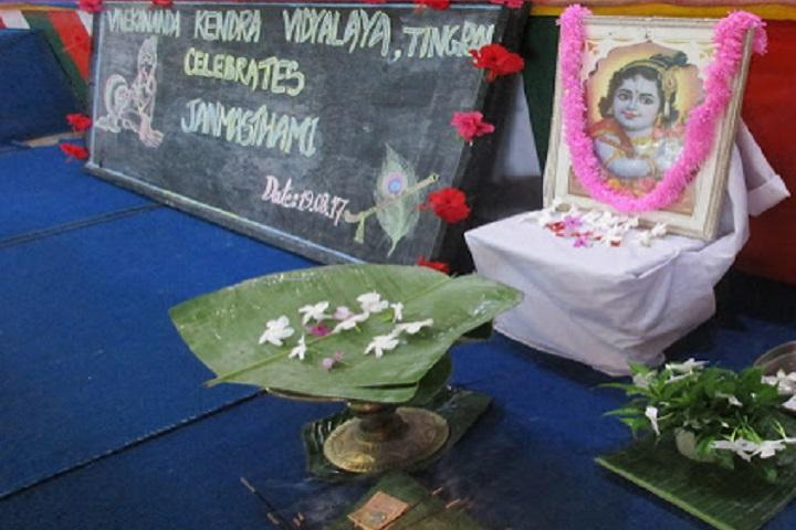 Vivekananda Kendra Vidyalaya-Krishnastami