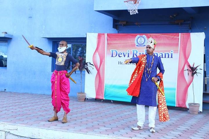 Devi Rukmani Higher Secondary School-Drama