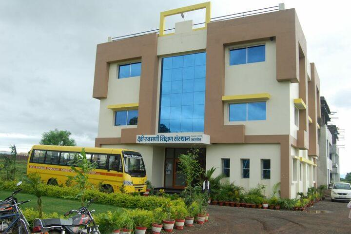 Devi Rukmani Higher Secondary School-School