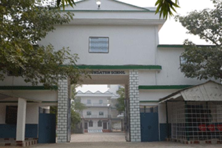ABR Foundation School-School Entrance