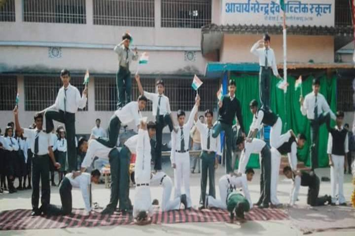 Acharya Narendra Deo Public School-Independence day