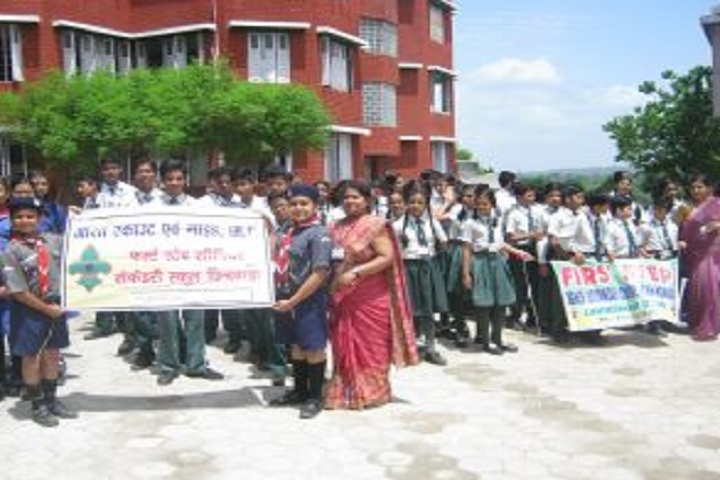First Step Higher Secondary School-Others rally