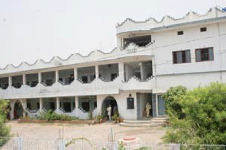 Geeta Jyoti School-Campus-View