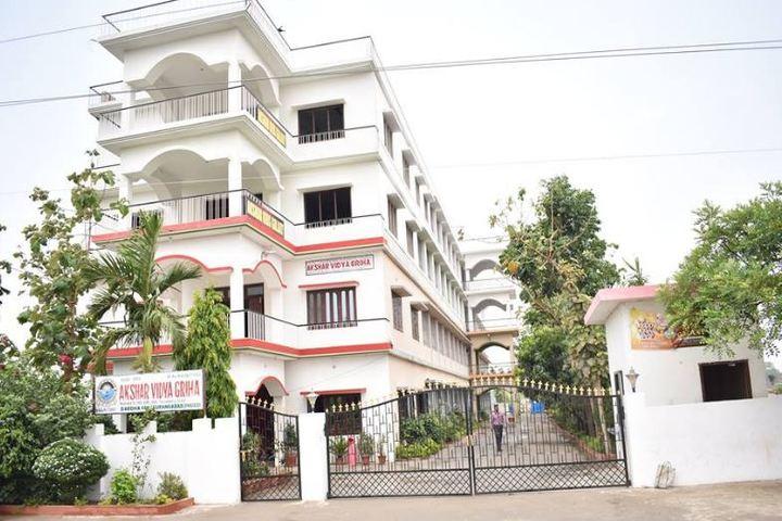 Akshar Vidya Griha-Campus View