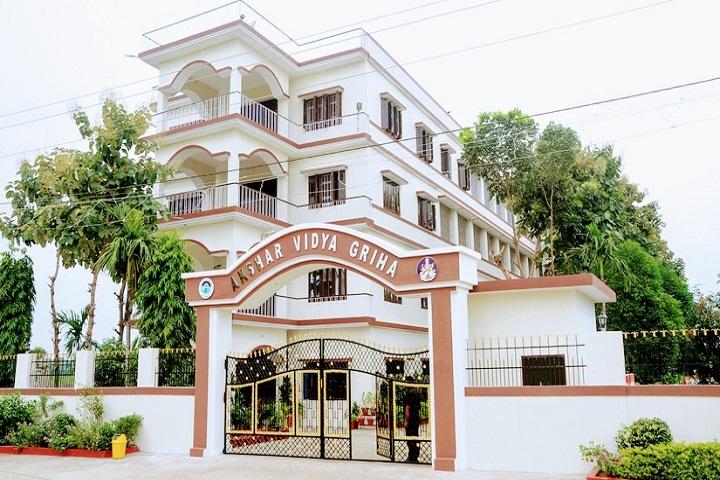 Akshar Vidya Griha-Entrances