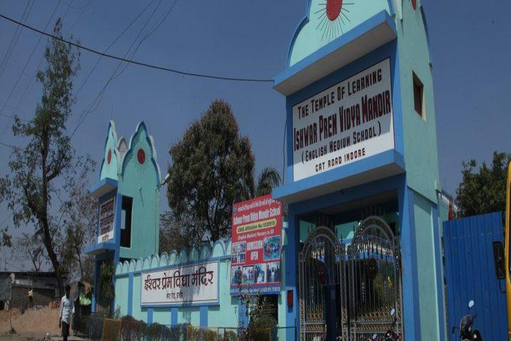 Ishwar Prem Vidya Mandir-School Entrance