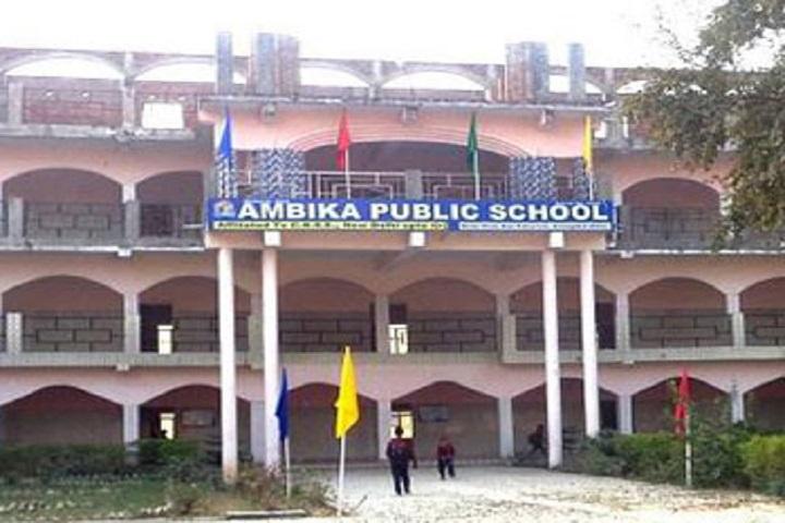 Ambika Public School-Campus View