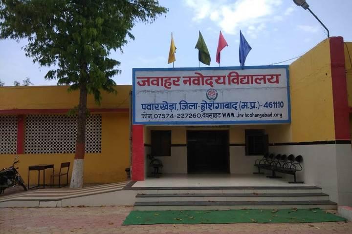 Jawahar Navodaya Vidyalaya-School Building