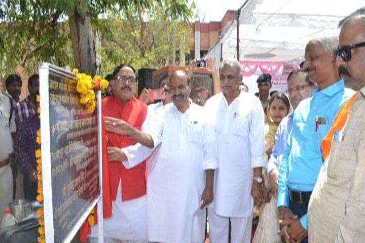 Jawahar Navodaya Vidyalaya-Inauguration Ceremony