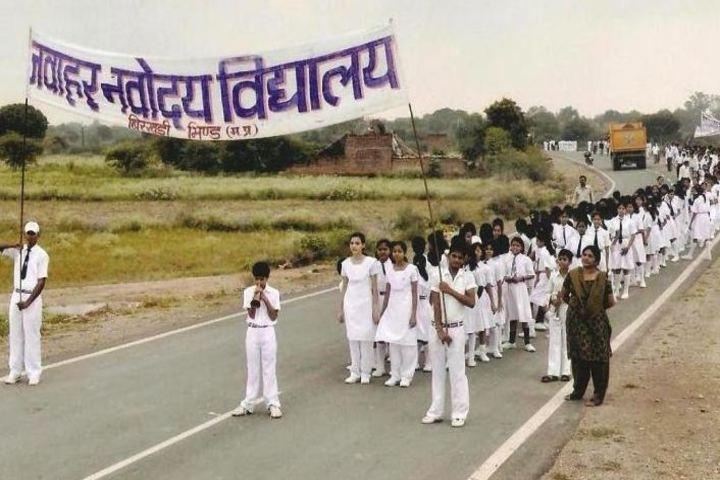 Jawahar Navodaya Vidyalaya-Rally