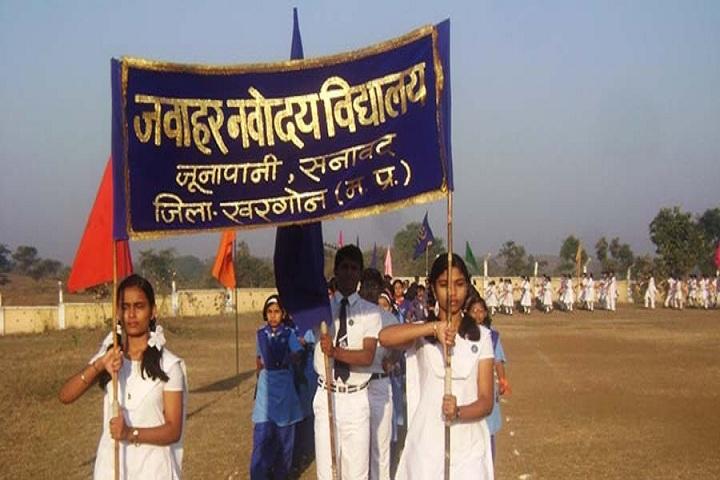 Jawahar Navodaya Vidyalaya-School Event