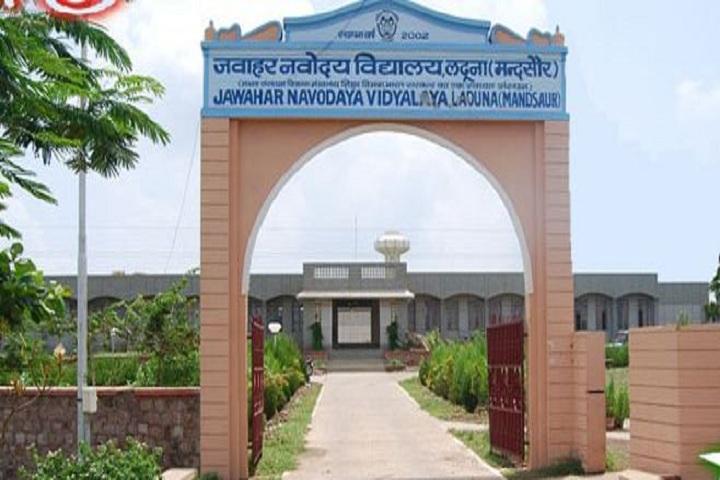 Jawahar Navodaya Vidyalaya-School Entrence