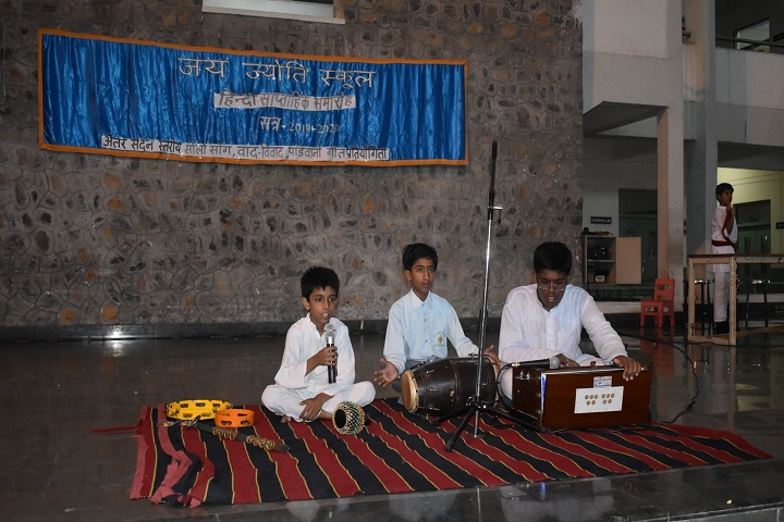 Jay Jyoti School-Music Competition