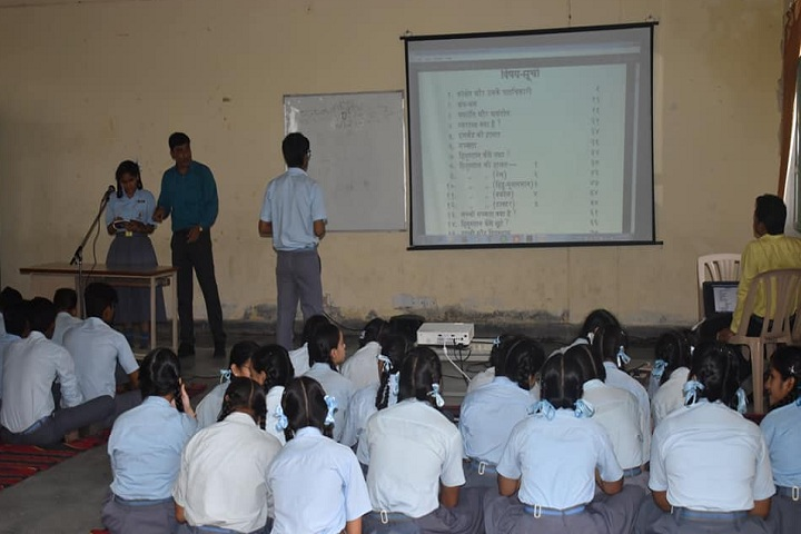 Jay Jyoti School-Smart Classroom