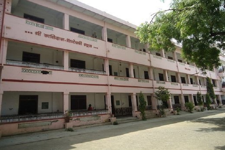 Kalidas Montessori Senior Secondary School-School Building