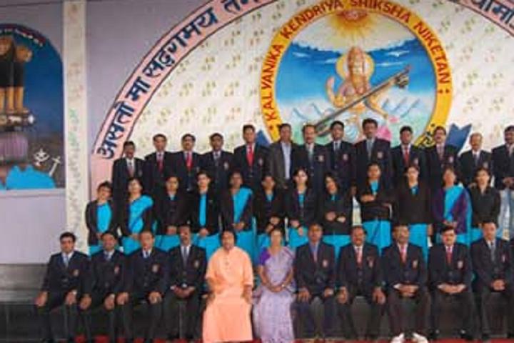 Kalyanika Kendra Shiksha Niketan-Staff