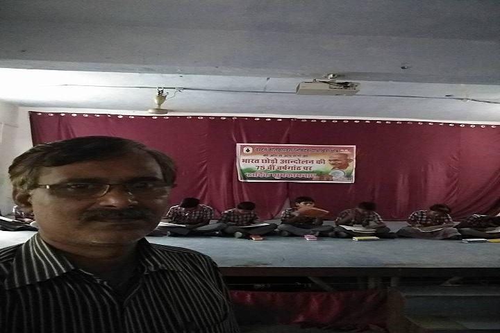 Kendriya Vidyalaya-Multi Propoce Hall
