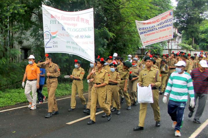 Kendriya Vidyalaya-NCC